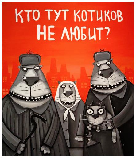 http://oki-ok.ru/images/content/news/2014/09/Vasya%20Lojkin10.jpg